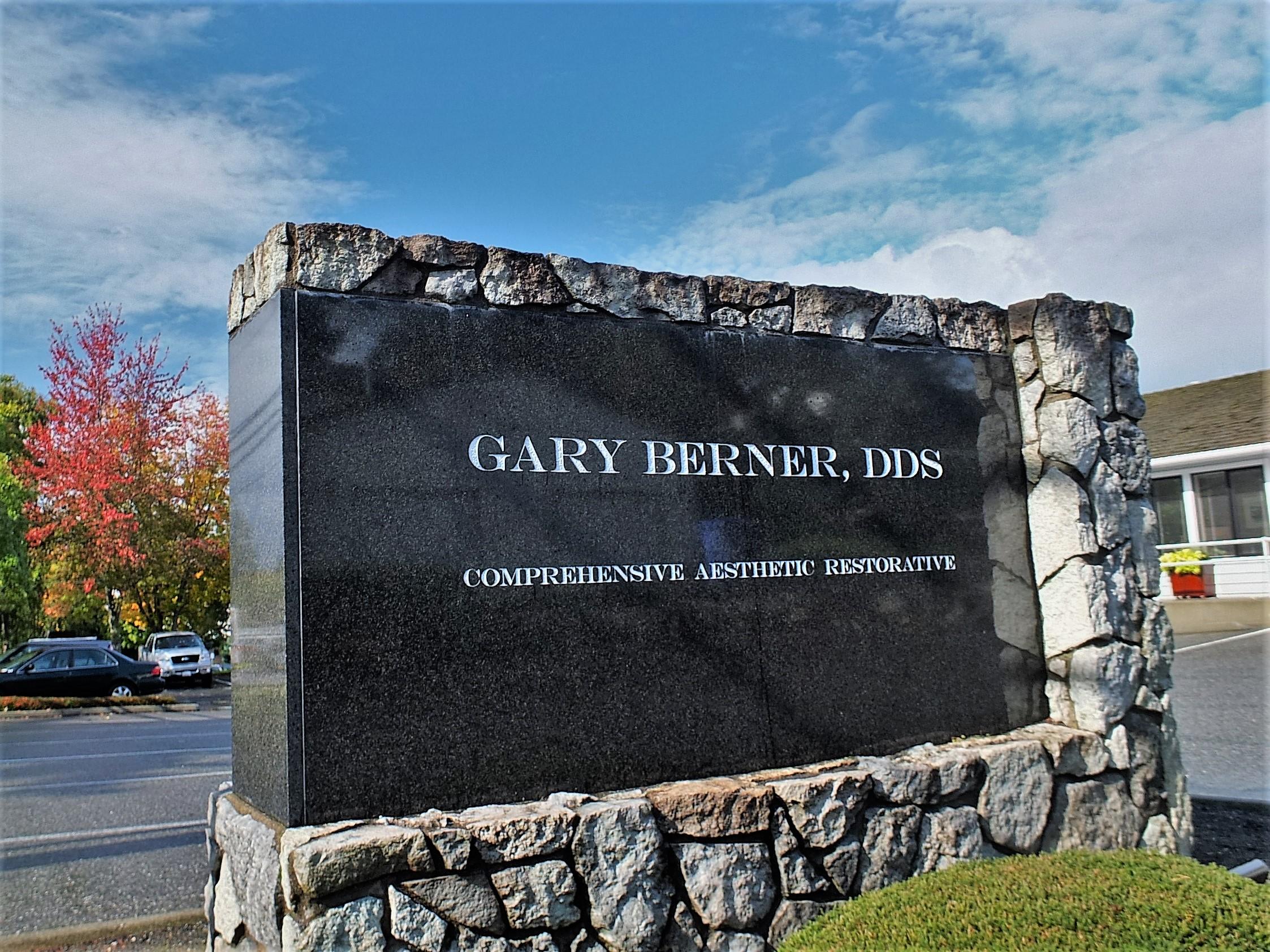 Gary Berner, DDS